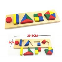 Wooden geometric board