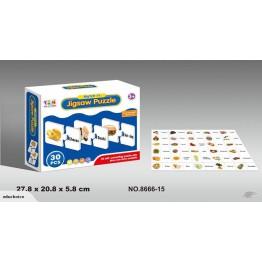 Match it cardboard jigsaw puzzles fun learning FOOD Educhoice